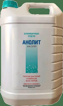 Оптимальная рабочая температура для дезинфекции