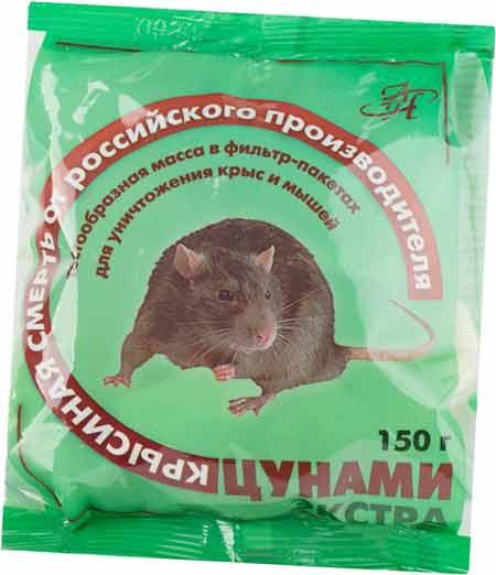 дезинфекция после мышей